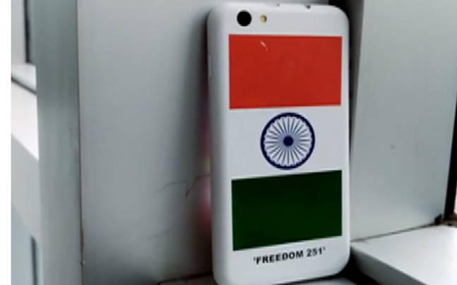 freedom-251-copy647_022016024743