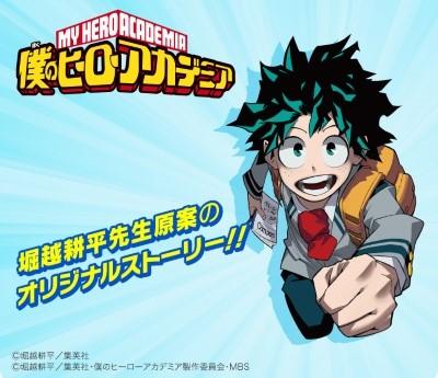 boku-no-hero-academia-2016
