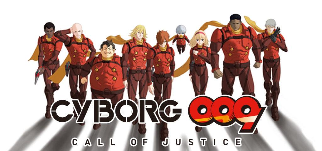 cyborg-009