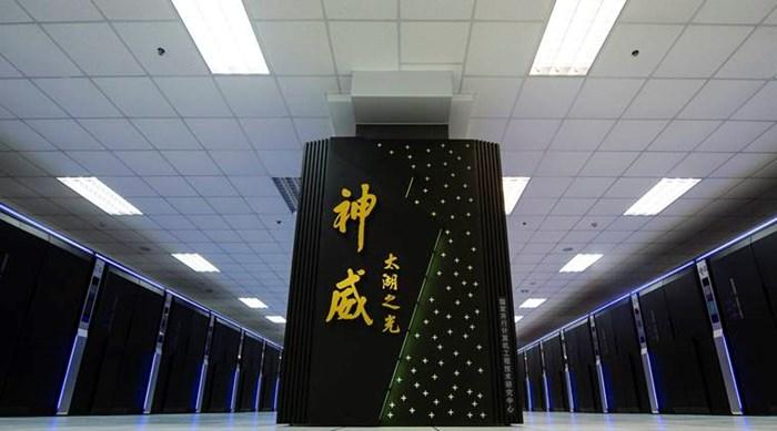 supercomputer-1